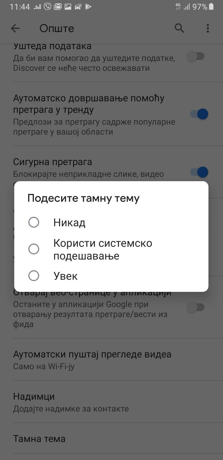 Vreme je da aktivirate ovu Google opciju!
