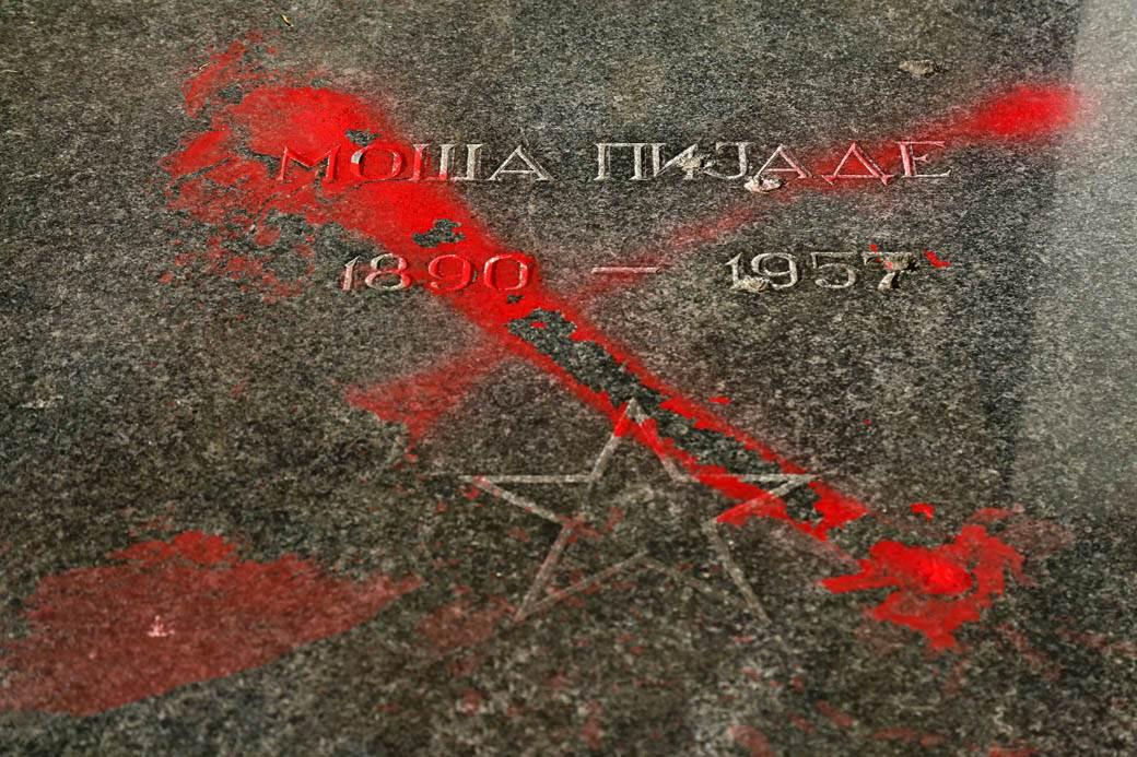spomenik kalemegdan komunizam  (11).jpg