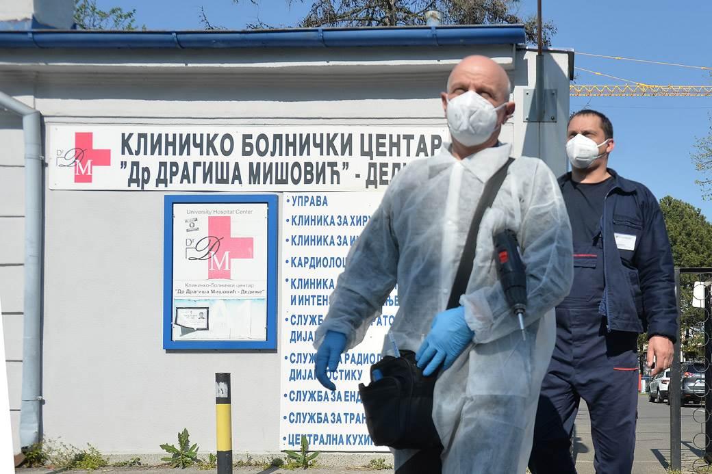 dragiša mišović korona bolnica (3).jpg
