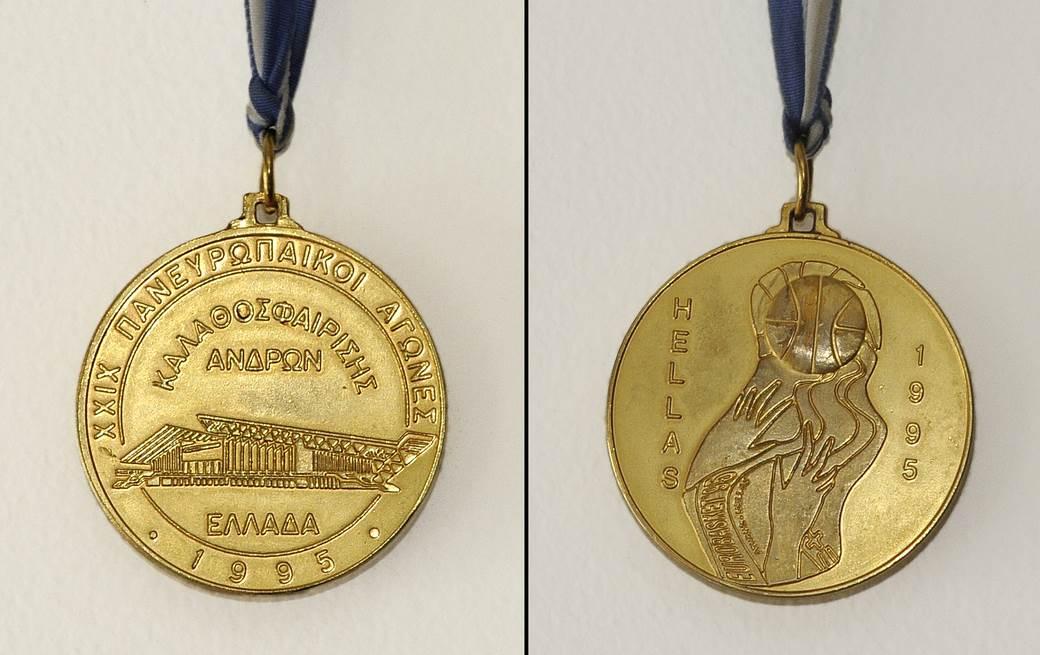 Zlatne medalje iz Atine