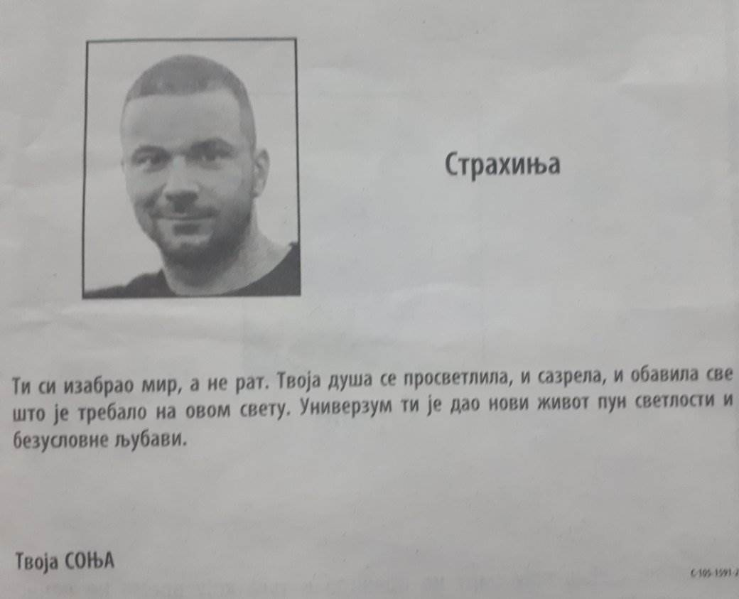 strahinja stojanović, sonja, kolumbijka, čitulja