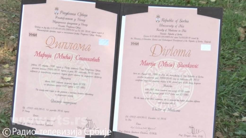marija stanković, doktorka, diploma