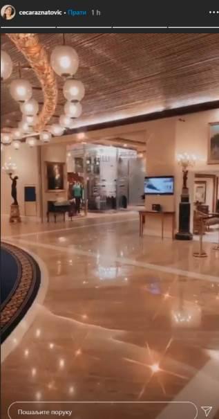 Hotel Rim