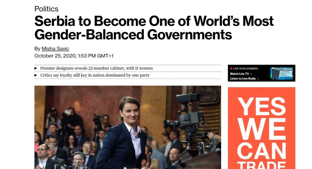 blumberg vlada srbije rodna ravnopravnost