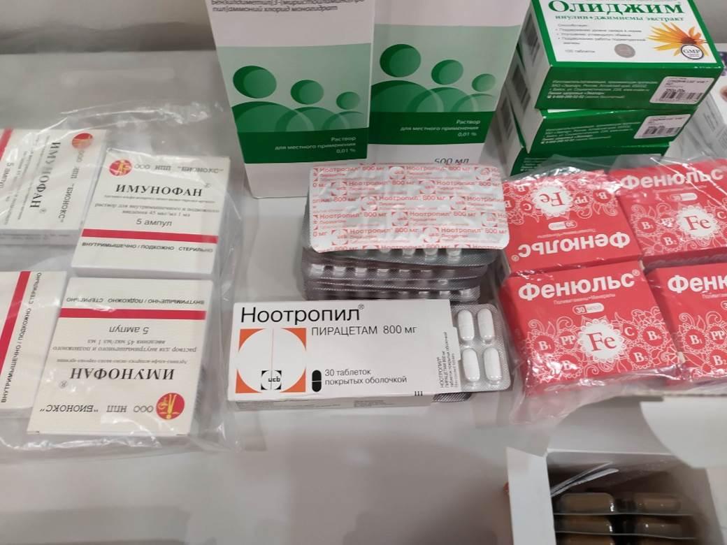 zaplenjeni lekovi