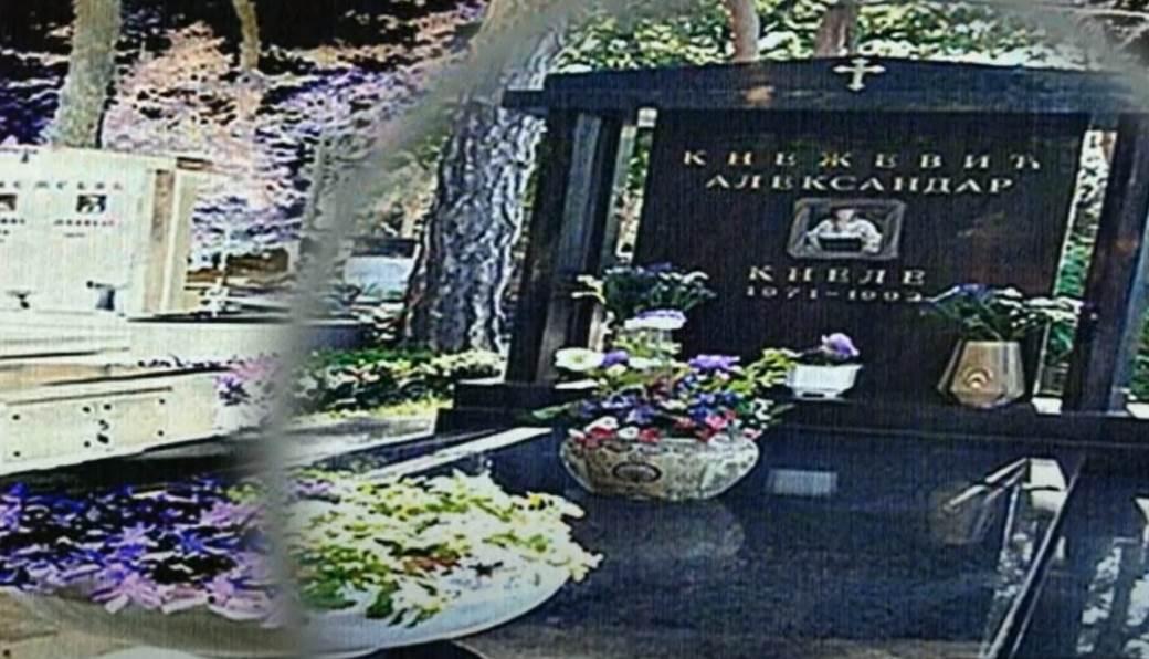 Grob Aleksandra Kneževića Kneleta
