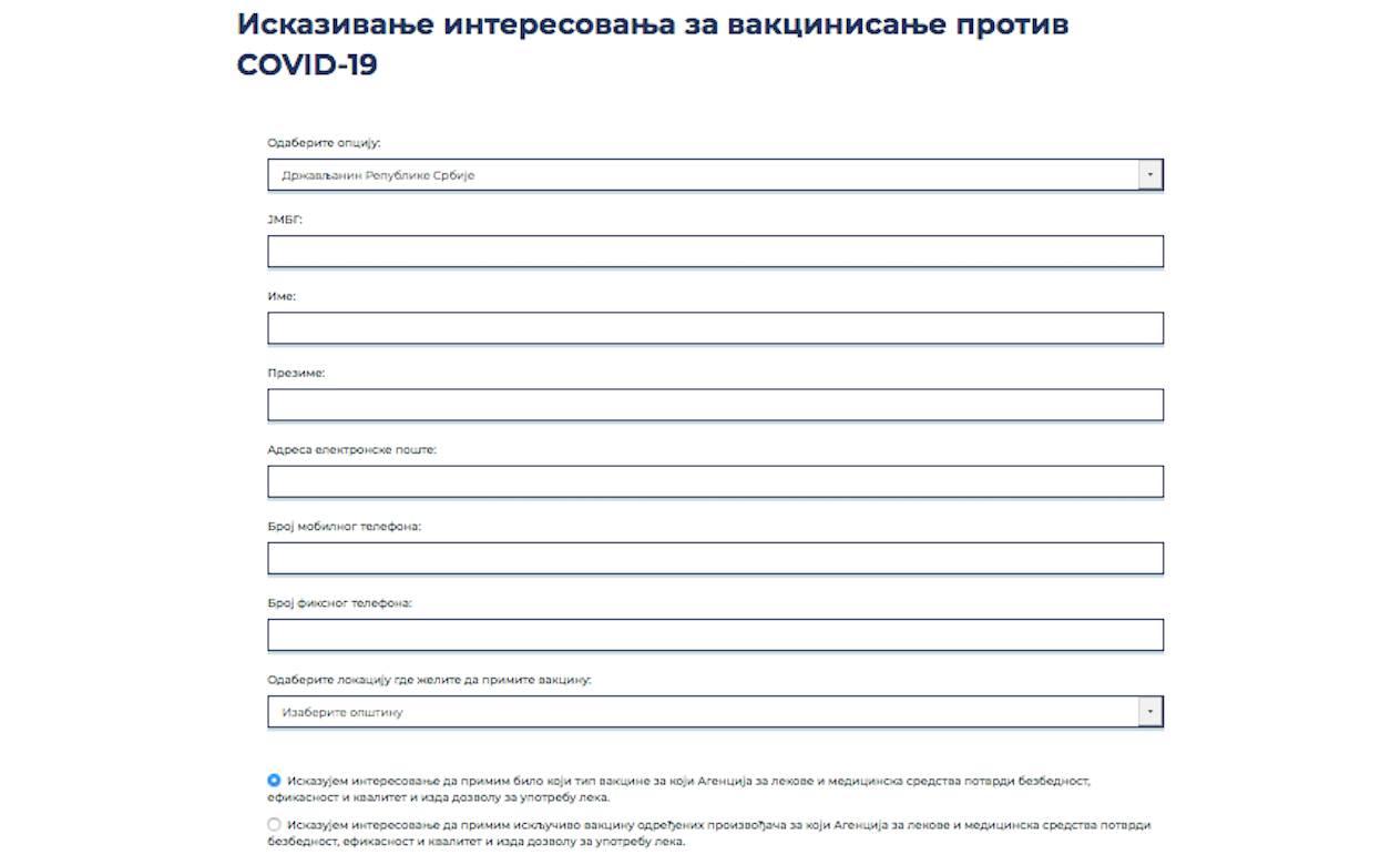 formular za prijavljivanje za vakcinaciju