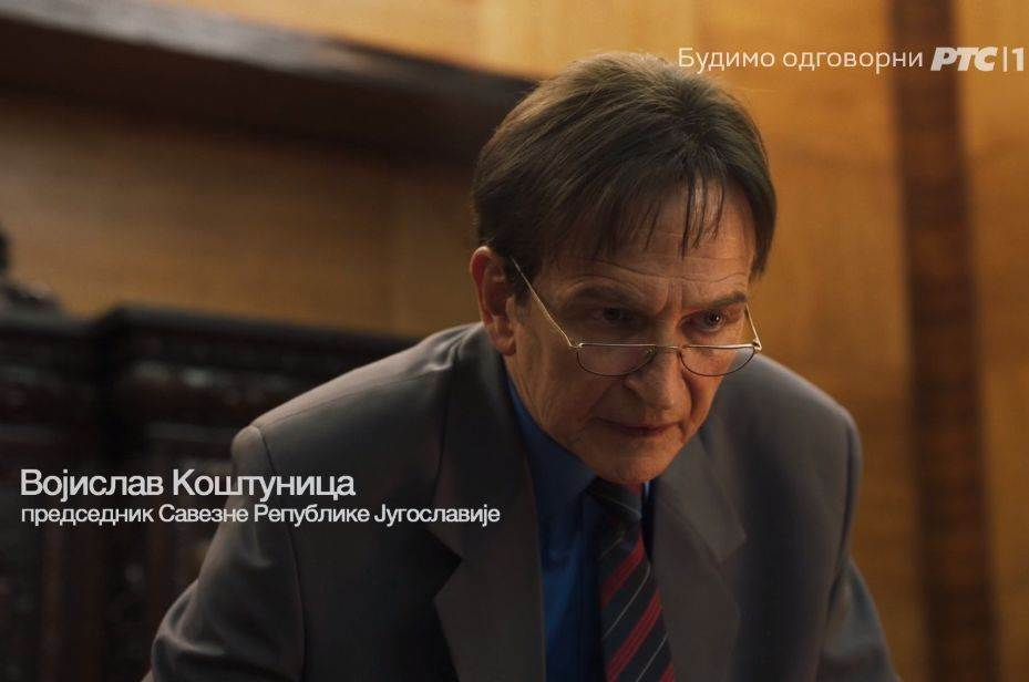 Svetozar Cvetković kao Vojislav Koštunica