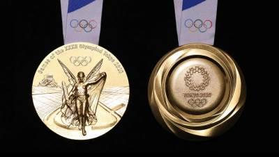 Olimpijske medalje Tokio 2021