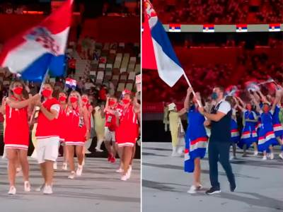 srbija hravtska otvaranje olimpijade