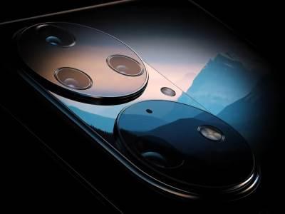 Huawei P50 Pro kamere pozadi 5