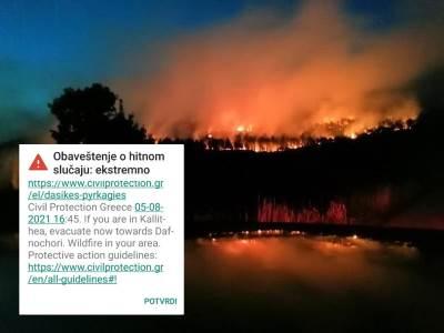 Požar-obaveštenje