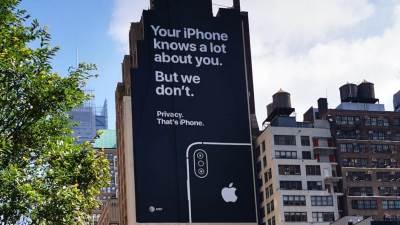 iPhone Njujork New York NewYork