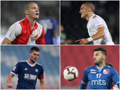 srpski klubovi