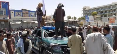 Kabul - Avganistan (1)