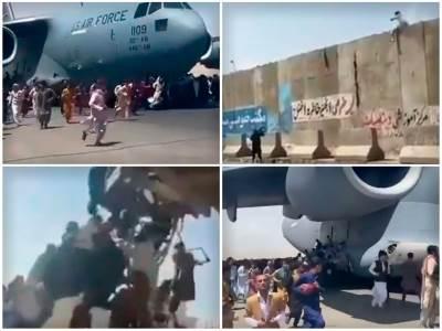 aerodrom kabul afganistan