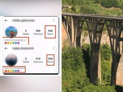 Most,-samoubistvo