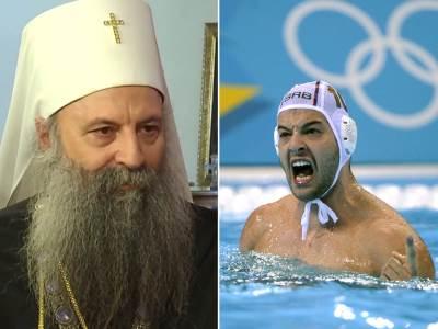 Filip Filipović Patrijarh Porfirije