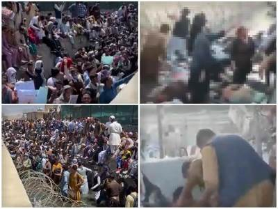 Kabul pre i posle eksplozije