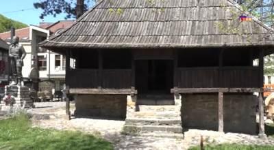 Dražina kuća