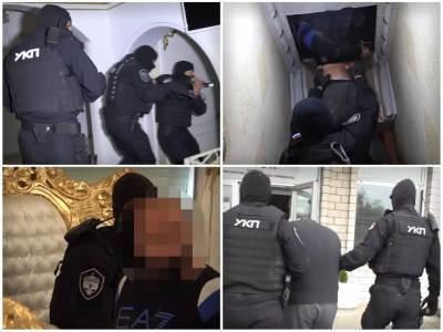 ukp hapšenje četiri osobe