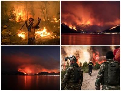 Požari u Grčkoj i Turkoj