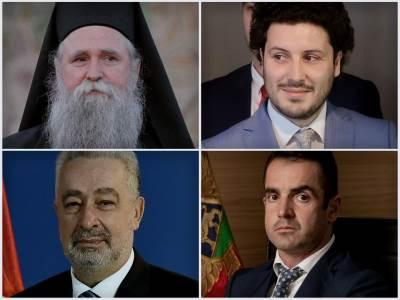 mitropolit joanikije, miloš rakonjac, dritan abazović i zdravko krivokapić