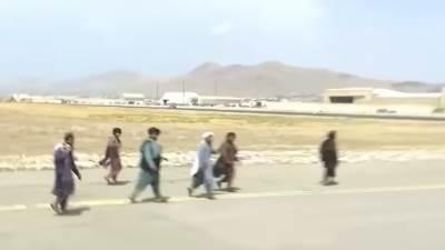Talibani na aerodromu