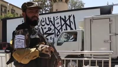 Talibanska zastava na američkoj ambasadi