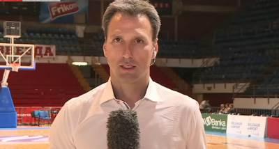 Milan Bošković