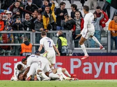Slavlje Francuske u Ligi nacija