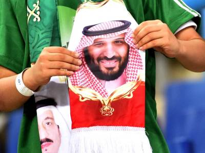 mohamed bin salman saudijci