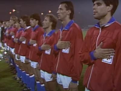 Hrvatska 1990.