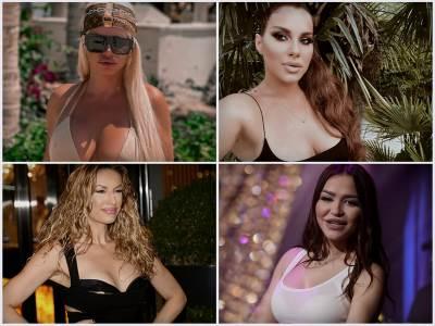 Dara, Seka, Rada, Aleksandra