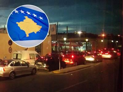 kosovo zastava grčka granica