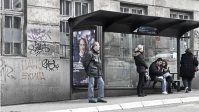 Stanica BUS
