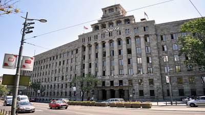 Glavna pošta, Takovska, PTT, Beograd