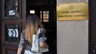 Pravni fakultet, Beograd, studentkinja, student