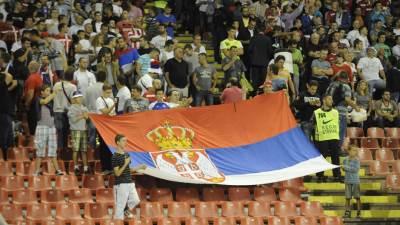 Navijači Srbije