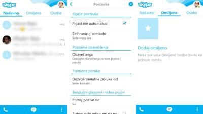 Skype,Srbija,Android,Aplikacije