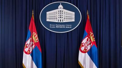 Petar Stojanović - vlada srbije
