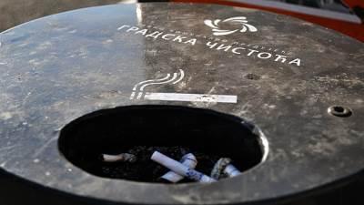 pušenje, gradska čistoća