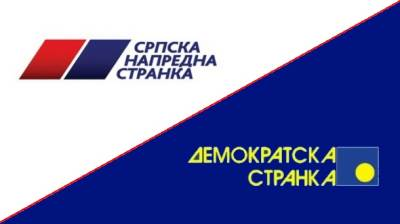 sns-ds-logo