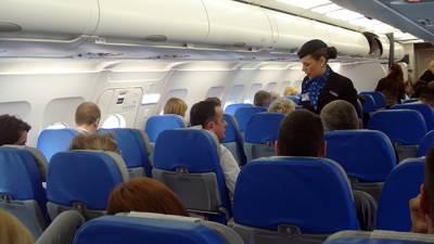 Avion, unutrašnjost