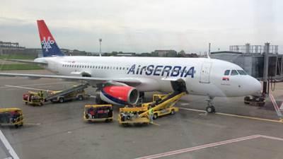 air-serbia-divac.jpg