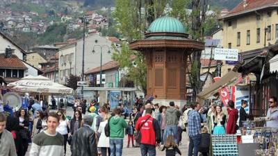 Sarajevo, Baš čaršija