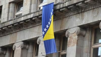 Sarajevo, zastava BiH, BiH
