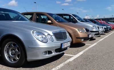 auto plac, parking