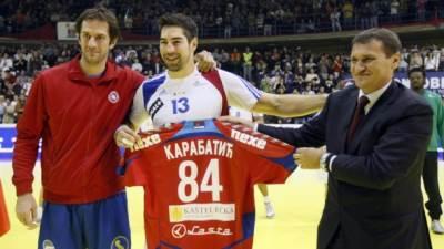 Mladen Bojinović, Nikola Karabatić