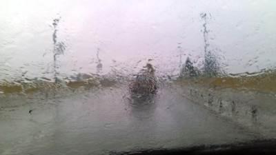 kiša, nevreme